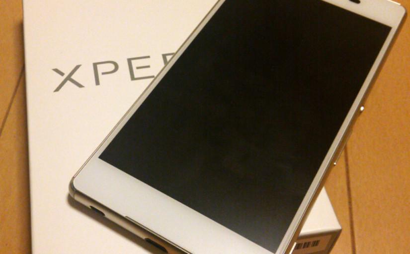 XPERIA Z4を購入してみた。【インプレッション-基本編】
